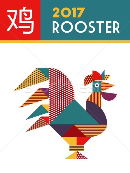 Felice capodanno cinese abstract colore gallo moderno Foto d'archivio © cienpies