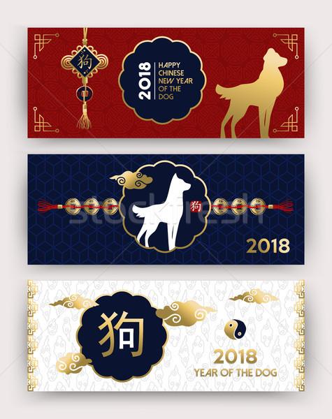 Stock fotó: Kínai · új · év · kutya · arany · dekoráció · kártya · szett
