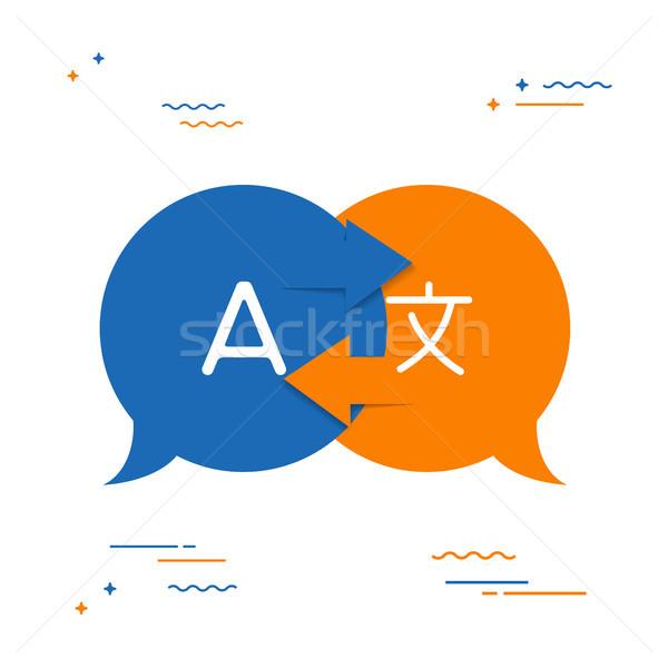 Chat buborék párbeszéd fordítás nemzetközi kommunikáció illusztráció Stock fotó © cienpies