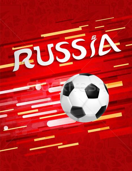 Rusia balón de fútbol deporte fútbol ilustración Foto stock © cienpies