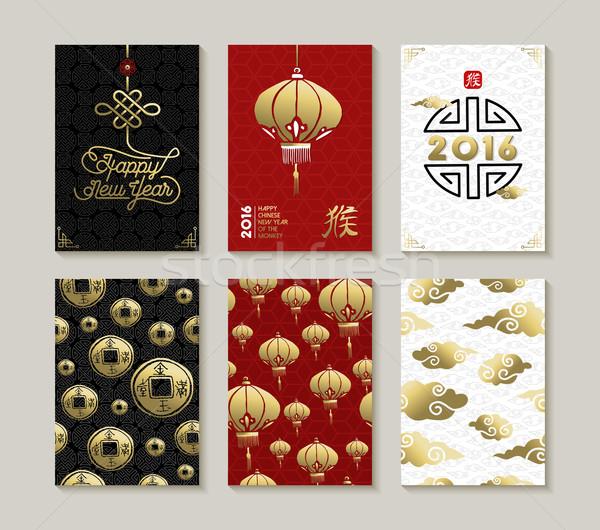Stock fotó: Kínai · új · év · 2016 · üdvözlőlap · minta · szett · boldog