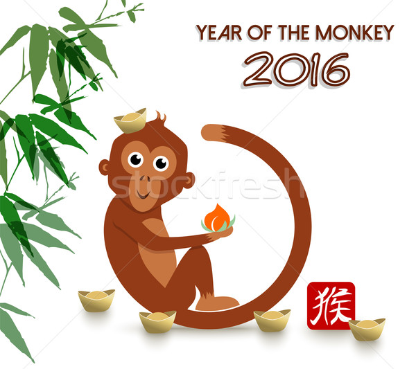 Chinese new year 2016 cute ape cartoon card Stock photo © cienpies