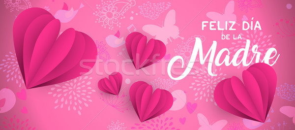 Mothers day paper art web banner in spanish Stock photo © cienpies