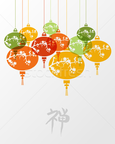 Colorful chinese zen lamps illustration Stock photo © cienpies