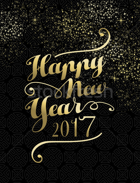 New Year 2017 gold lettering card design Stock photo © cienpies