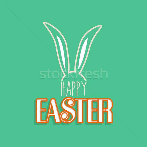 Rabbit ears for happy Easter greeting card Stock photo © cienpies