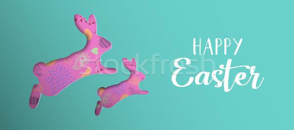 Joyeuses Pâques Printemps Bannière Papier Art