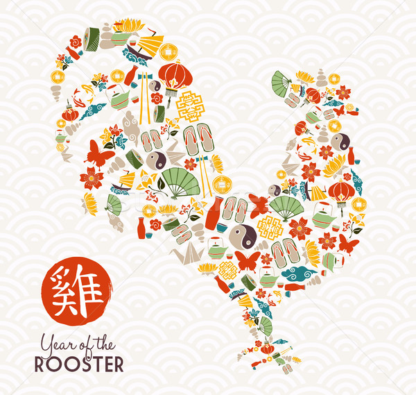 Chinese New Year of the Rooster 2017 greeting card Stock photo © cienpies