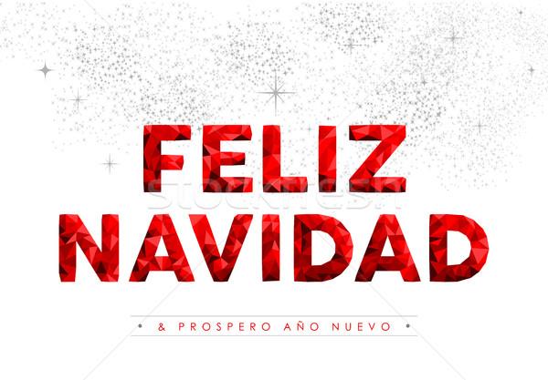 Alegre natal ano novo espanhol linguagem citar Foto stock © cienpies