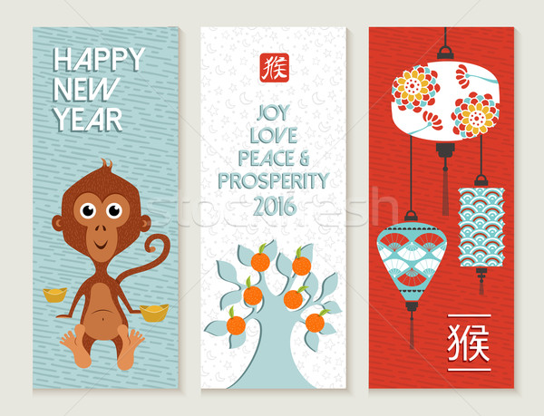 Chinese new year 2016 monkey label card set cute Stock photo © cienpies