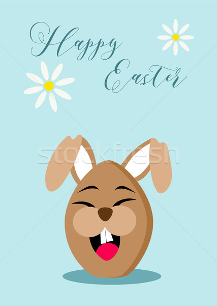Happy easter chocolate egg rabbit greeting card Stock photo © cienpies