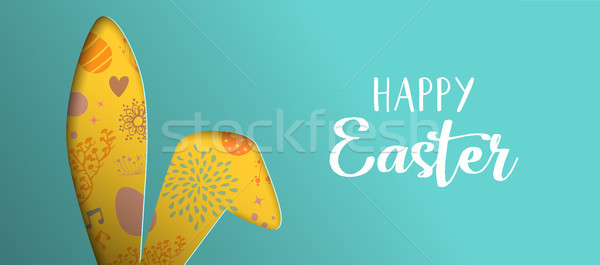 Stock photo: Happy Easter spring banner with cutout bunny ears