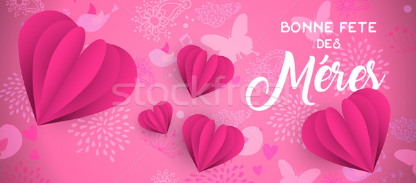Mothers day paper art web banner in french Stock photo © cienpies