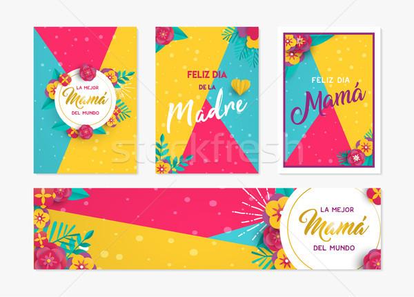 Mãe dia papel cartão etiqueta conjunto Foto stock © cienpies