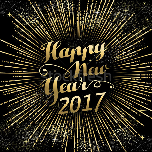 Stock photo: Happy New Year 2017 gold holiday background