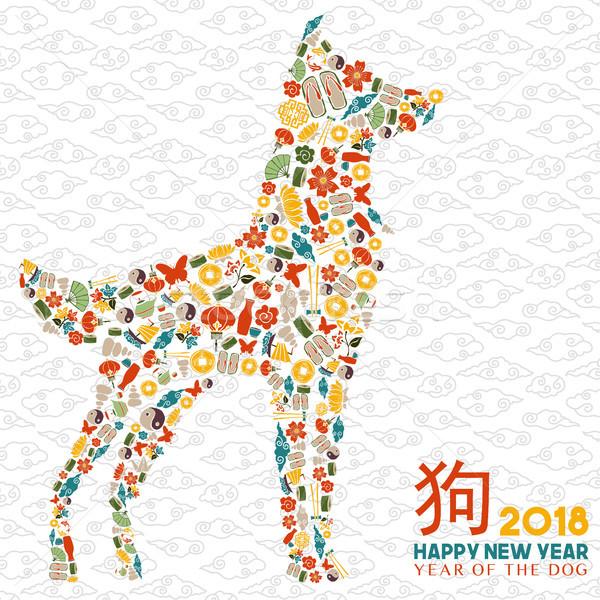 Китайский Новый год собака икона счастливым иллюстрация Сток-фото © cienpies