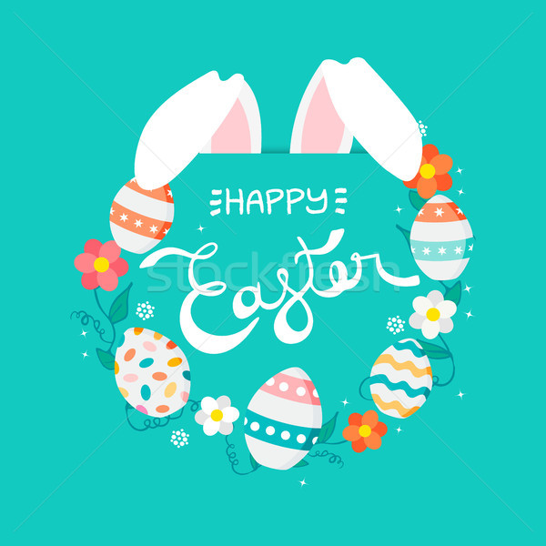 Happy Easter greeting card with spring elements Stock photo © cienpies