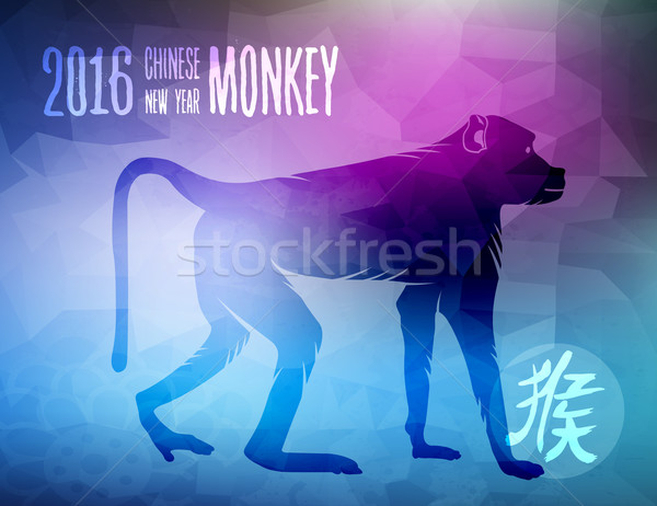 Happy chinese new year monkey 2016 silhouette ape Stock photo © cienpies