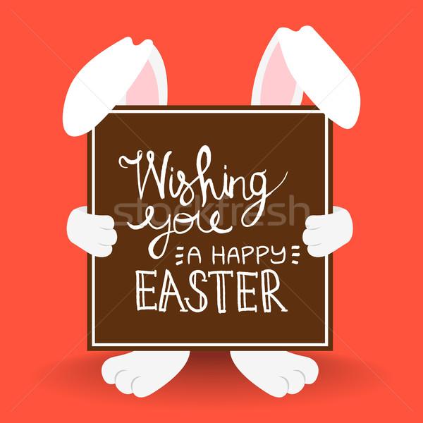 Vrolijk pasen bunny citaat vakantie kaart Stockfoto © cienpies