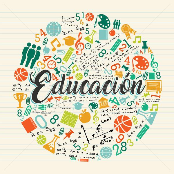 Education school icon quote in spanish language Stock photo © cienpies