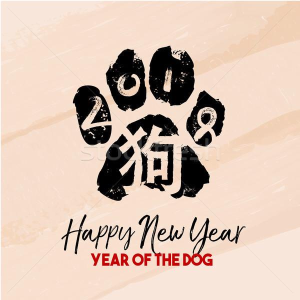 Ano novo chinês cão pata forma ilustração feliz Foto stock © cienpies