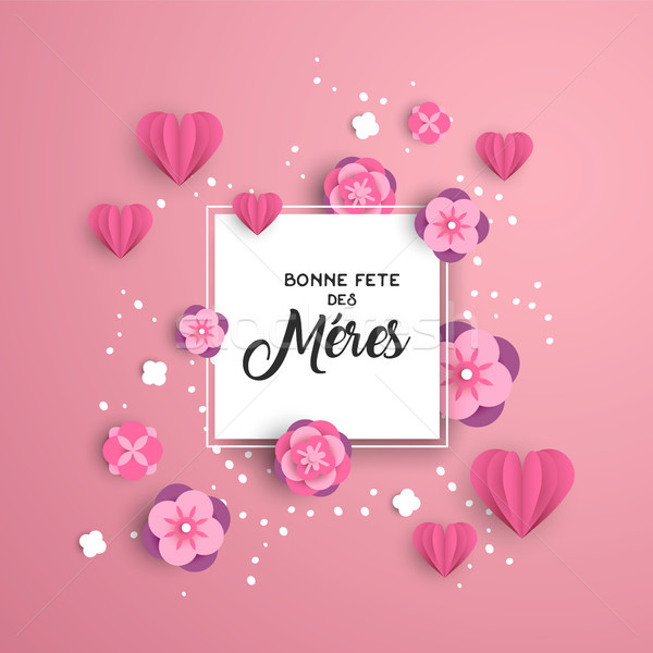 Happy mother day paper art fench card template Stock photo © cienpies
