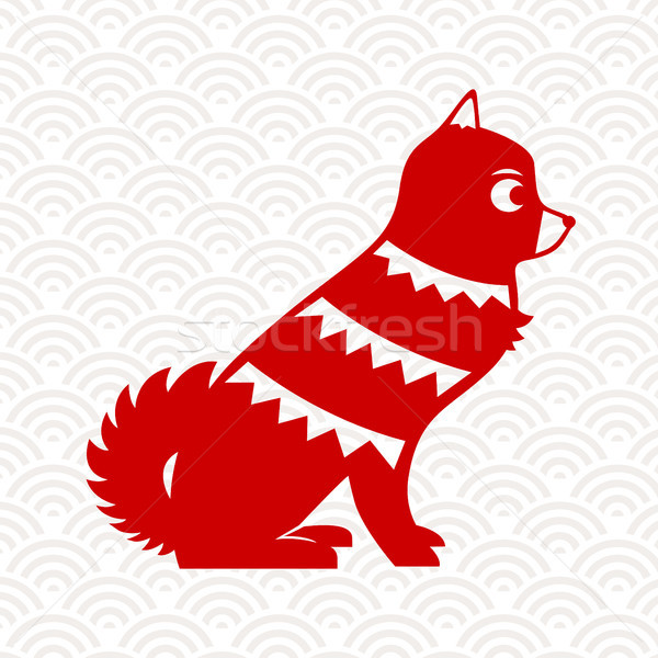 Chinese new year 2018 red paper cut dog art Stock photo © cienpies