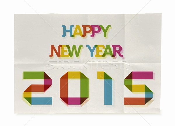 Happy New Year 2015 folded paper poster Stock photo © cienpies