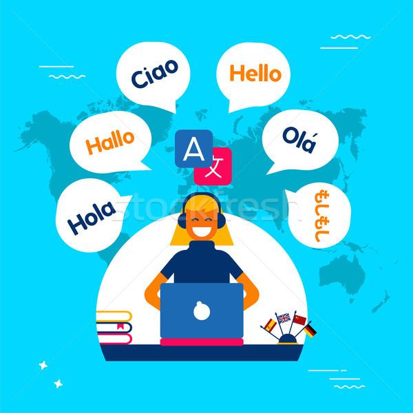 Internet tradução comunicação serviço on-line ilustração Foto stock © cienpies