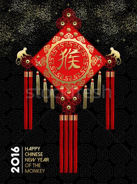 счастливым Китайский Новый год обезьяны традиционный красный золото Сток-фото © cienpies