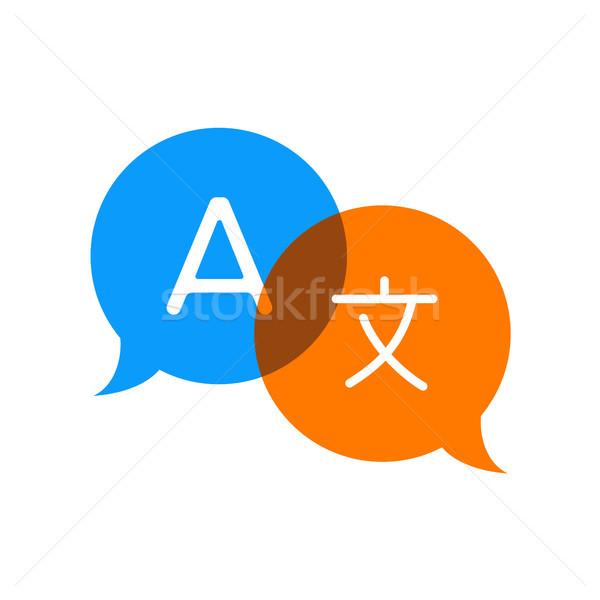 Conversar bolha conversa tradução discurso social bubbles Foto stock © cienpies