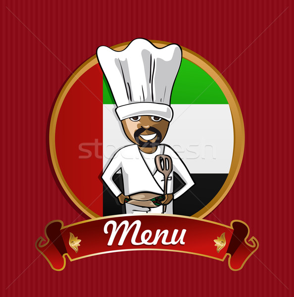 Comida Árabe menu cartaz árabe cozinhar Foto stock © cienpies