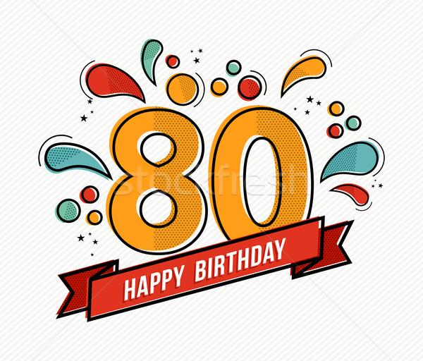 красочный С Днем Рождения числа до 80 линия дизайна Сток-фото © cienpies