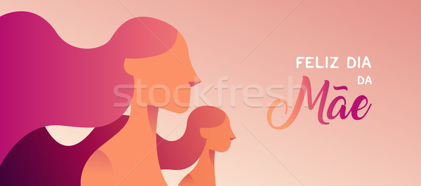 Mother day Portuguese banner of girl and mom Stock photo © cienpies