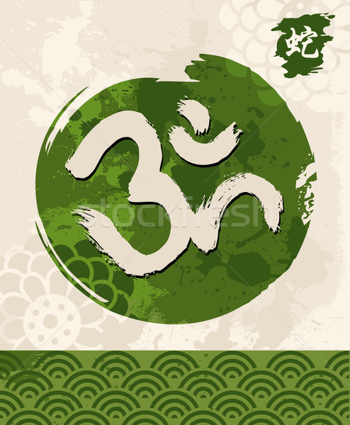 Green Zen circle illustration traditional enso om Stock photo © cienpies