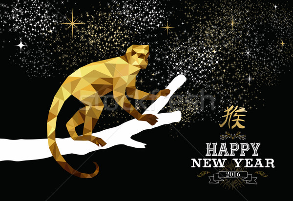 Happy china new year monkey gold low poly ape tree Stock photo © cienpies