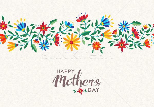 Fiore di primavera pattern elegante citare design Foto d'archivio © cienpies