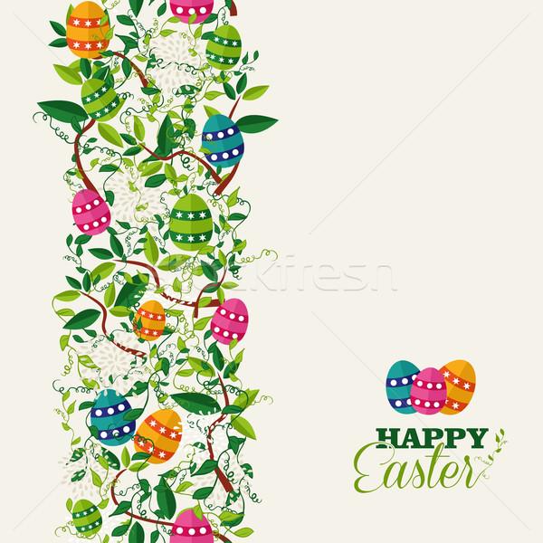 ストックフォト: カラフル · イースター · グリーティングカード · かわいい · 花