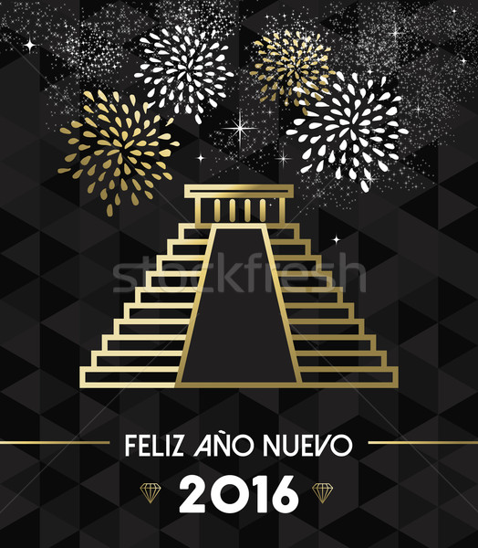 New Year 2016 mexico chichen itza travel gold Stock photo © cienpies