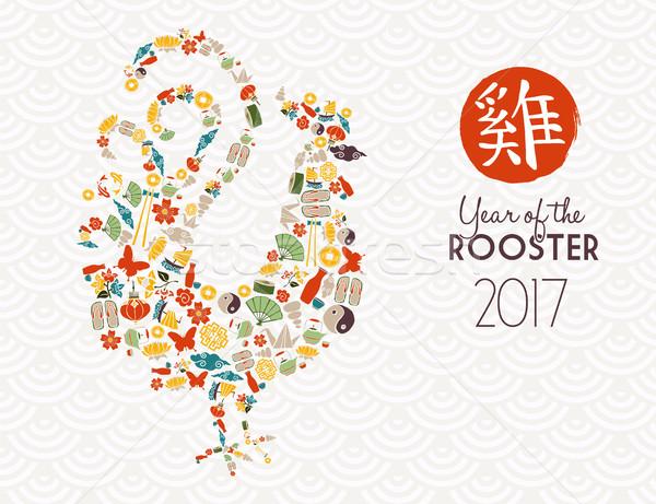 Китайский Новый год петух икона украшение счастливым дизайна Сток-фото © cienpies