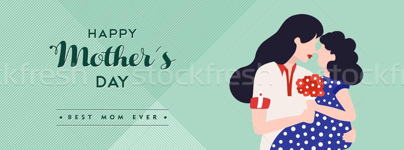 Feliz dia das mães criança família bandeira ilustração Foto stock © cienpies