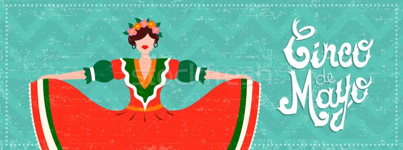 Mexican cinco de mayo web banner with dancer girl Stock photo © cienpies