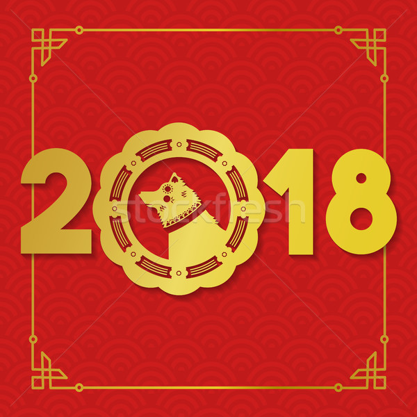 Chinese new year gold 2018 paper cut dog card Stock photo © cienpies