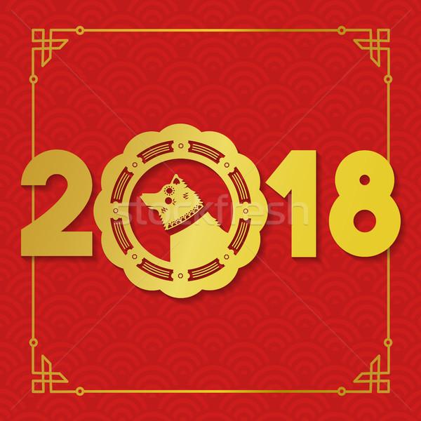 Año nuevo chino oro papel corte perro tarjeta Foto stock © cienpies