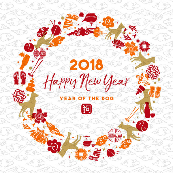 Китайский Новый год собака икона карт счастливым Сток-фото © cienpies