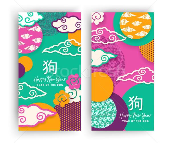 Китайский Новый год традиционный цвета азиатских карт счастливым Сток-фото © cienpies