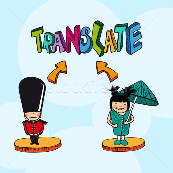 翻訳 英語 中国語 人 漫画 男 ストックフォト © cienpies