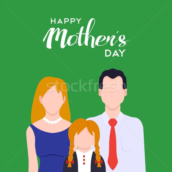 Feliz dia das mães família amor ilustração cartão mamãe Foto stock © cienpies
