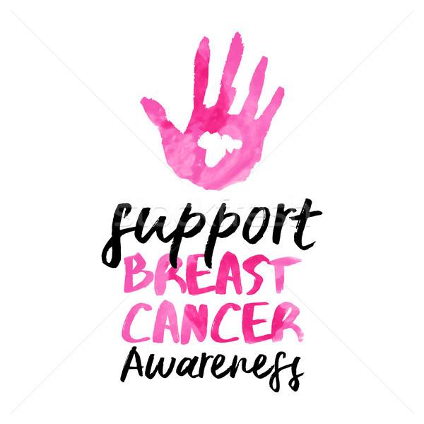 Сток-фото: Рак · молочной · железы · осведомленность · акварель · помочь · текста · цитировать