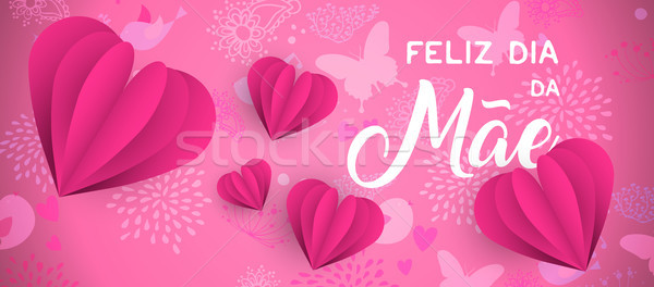 Mothers day paper art web banner in portuguese Stock photo © cienpies
